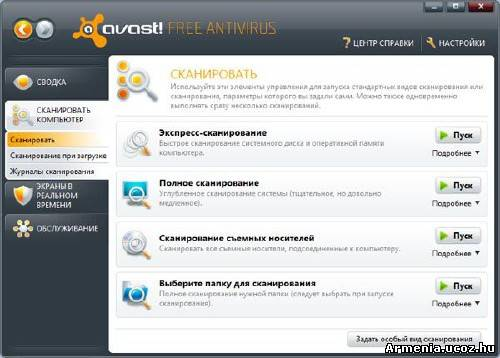 Avast! Virus Definitions 140130-0 онлайн